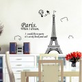 About Paris Decoration Wall Sticker