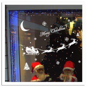 Wall Sticker about Christmas