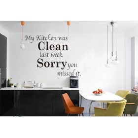 Kitchen Quote Wall Decal