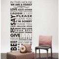Wall Quotes about Family